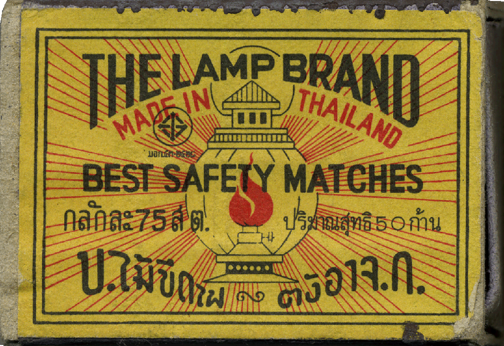 the_lamp_brand2.png